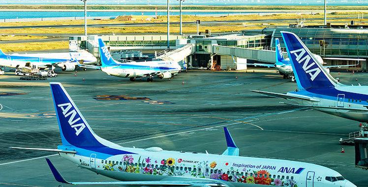 羽田空港のお土産