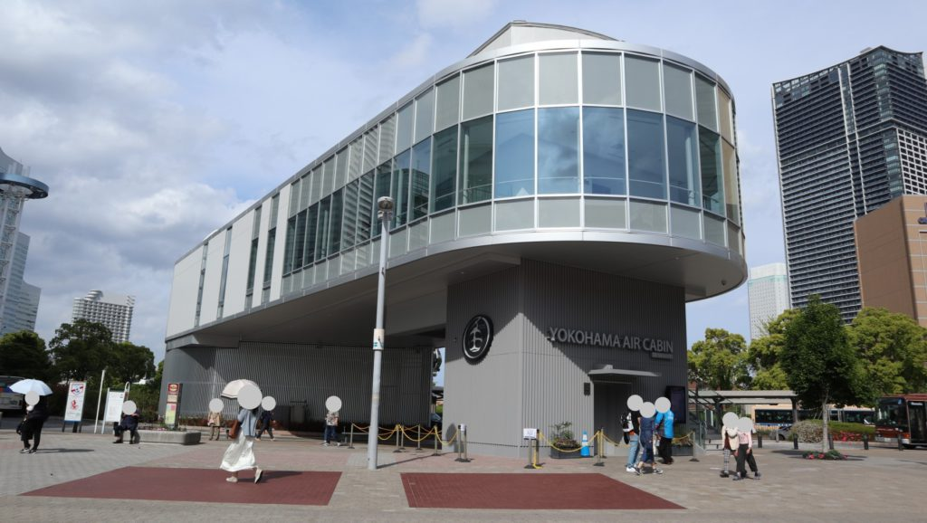 ヨコハマエアキャビン 桜木町駅